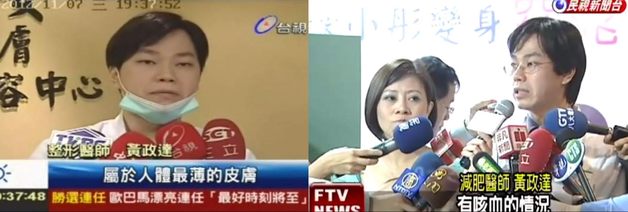 醫師受邀媒體採訪-彥靚診所醫師是原廠認證醫師,醫美門診減重門診效果好